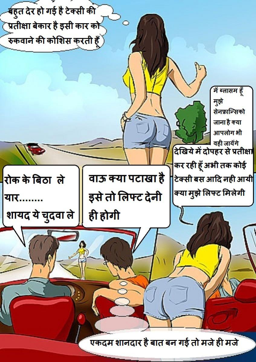 Comic sex Cartoon hindi
