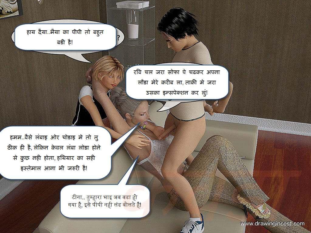 porn aunty comic hindi