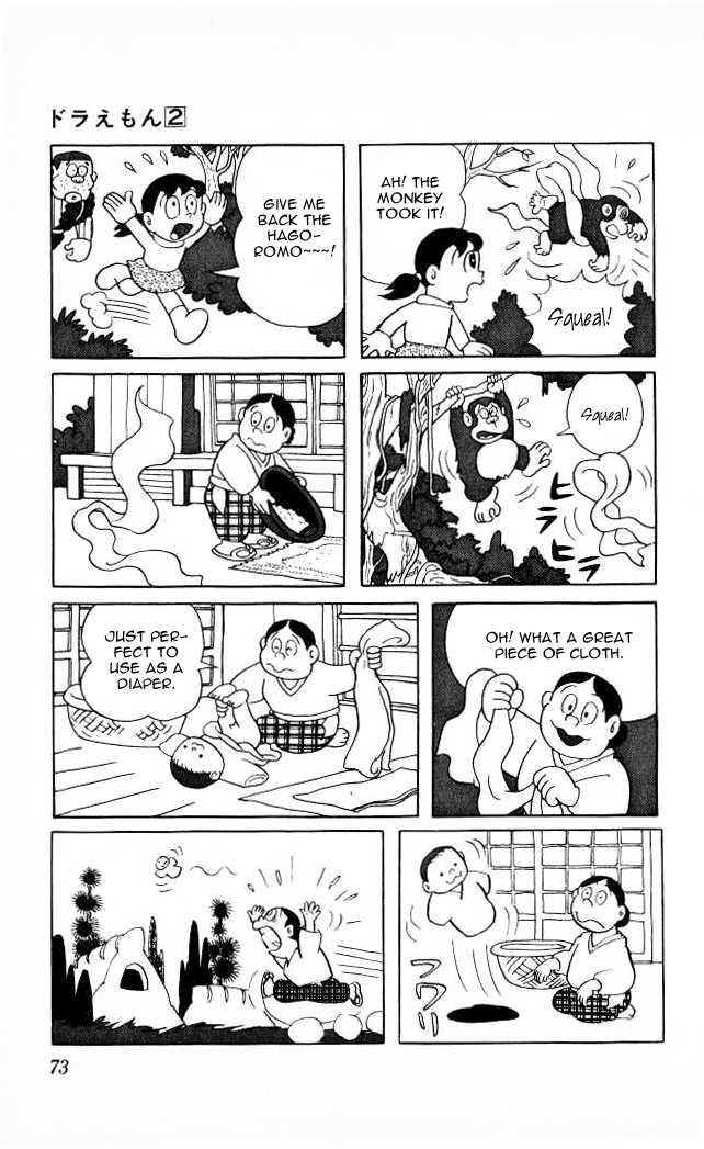 Apologise, can Doraemon porn sex fuck