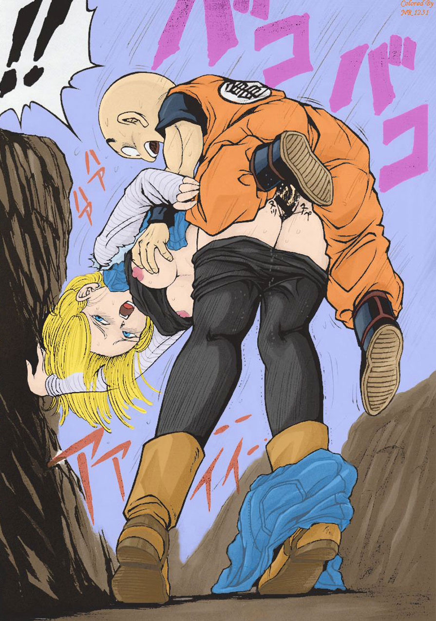 Android 18 fucked naked pictures