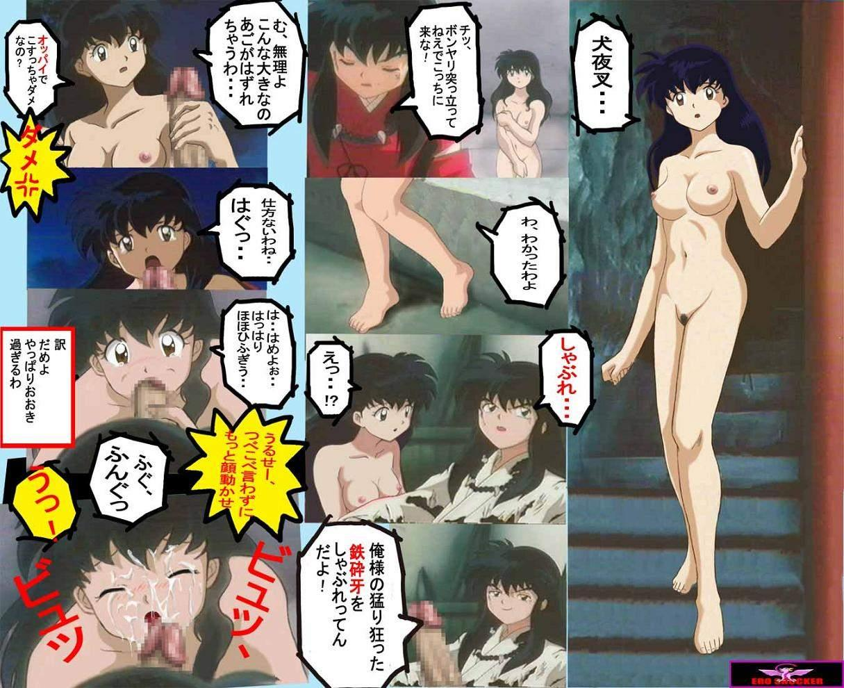 hentai Inuyasha girls