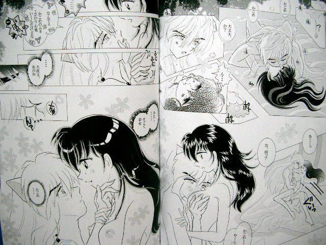 inuyasha hentai ash inuyasha pages hphotos: iluvtoons.com/inuyasha-hentai/85195.html
