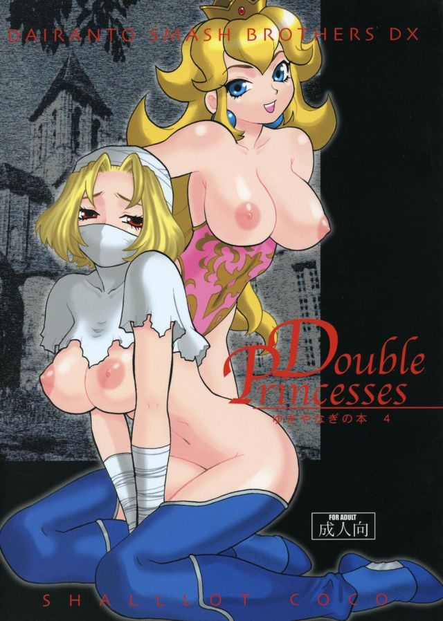 zelda porn hentai pictures manga princesses album zelda legend double princes