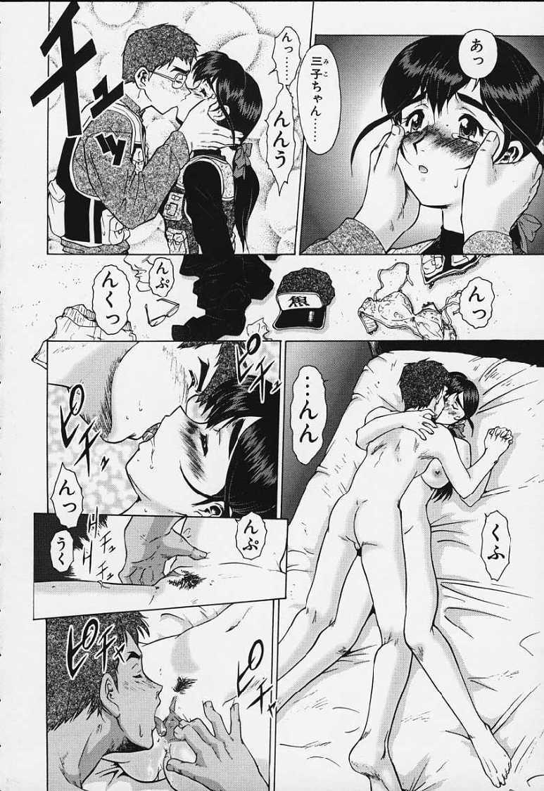 Porno russian and asian
