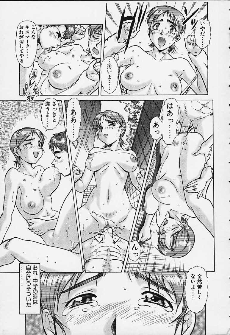 comics Japanese cartoon porn