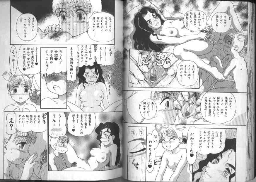 video-porno-manga