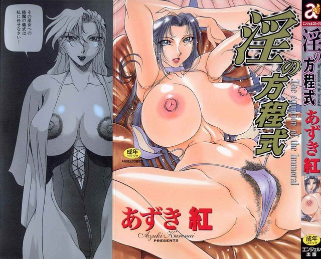 animated porn comics gallery naruto shemale aae lesbains babc