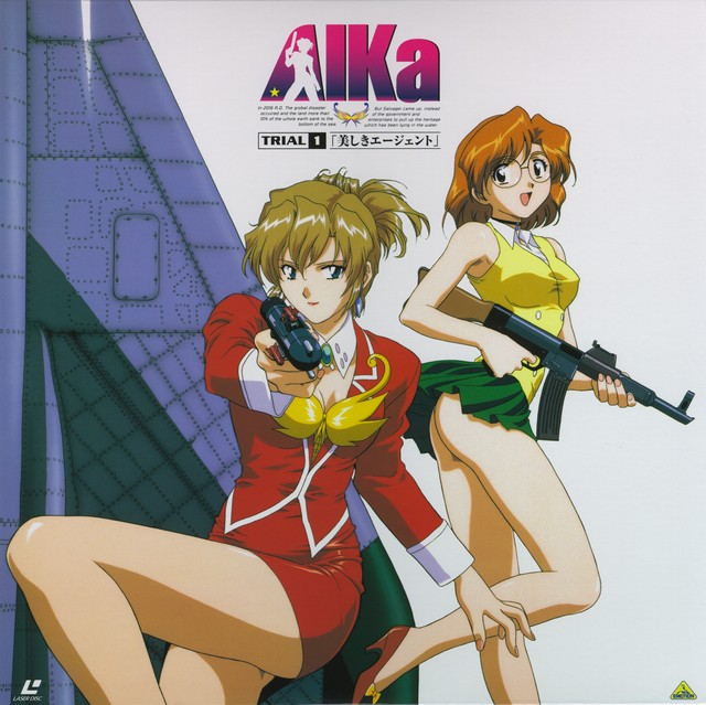 anime gallery porn albums cartoon gallery misc anime agent aika fanservice