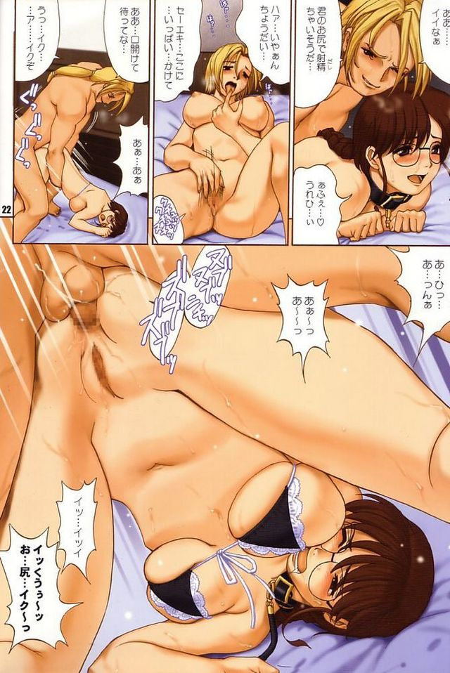 anime sex comic pics cartoon hot yffc