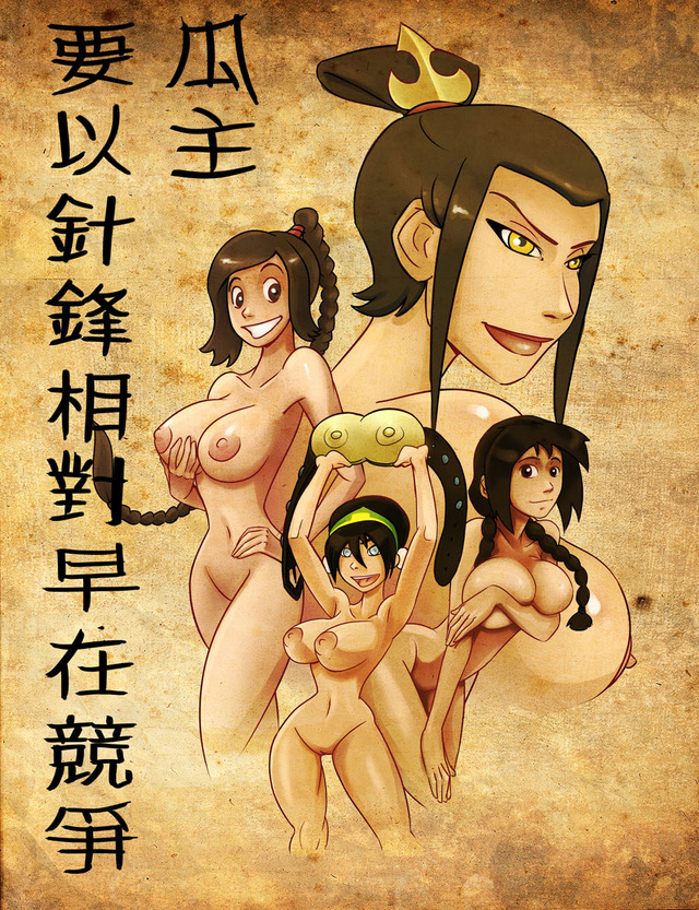 avatar the last airbender toph nude last nude lee avatar airbender toph bei fong azula jin hagfish