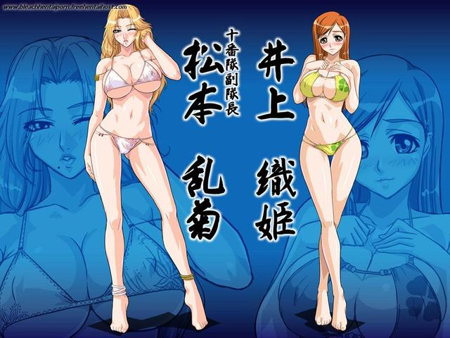 bleach porn porn large toons bikini bleach breasts inoue orihime matsumoto rangiku barefoot feet swimsuit toes utility pole spirit wide hips