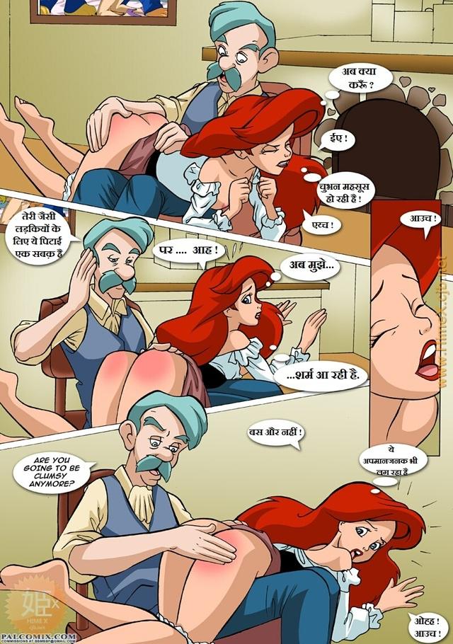 Порно комикс метод научного тыка