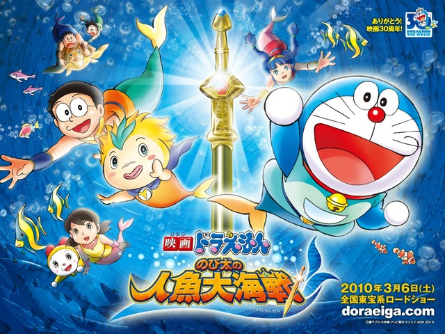 doraemon porn wallpaper movie doraemon