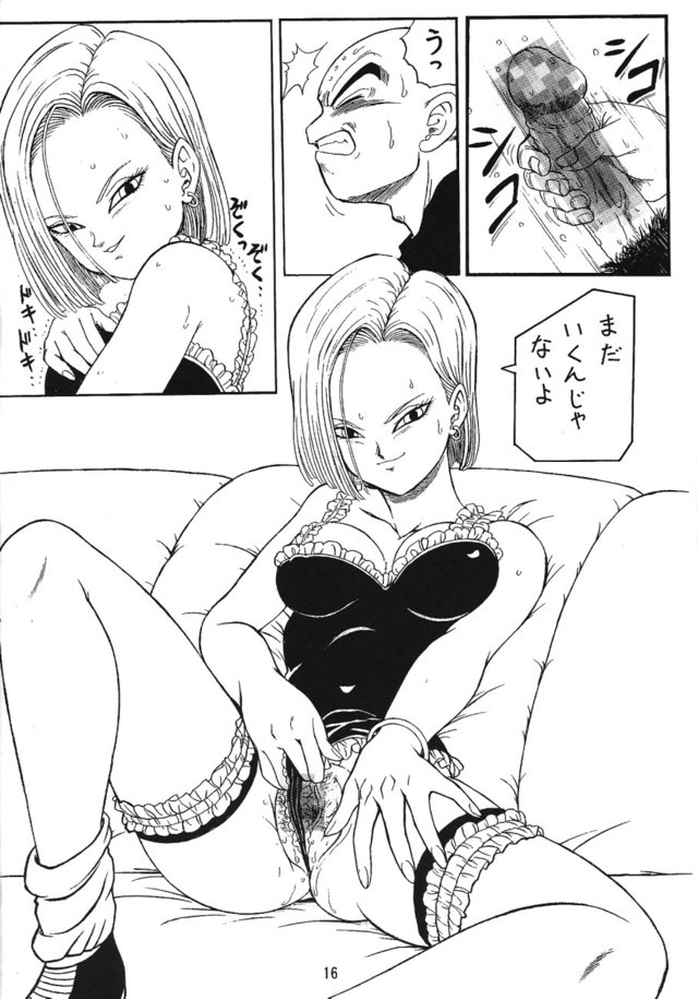 dragon ball hentai dragon ball galeria item dbh