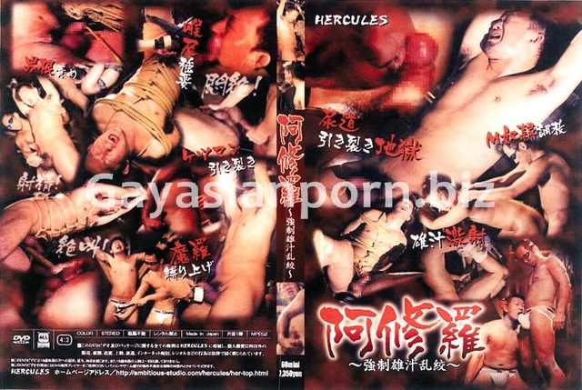 hercules porn porn gay story fight hercules asian male forced asura martial squeezed skewers juices turbulent