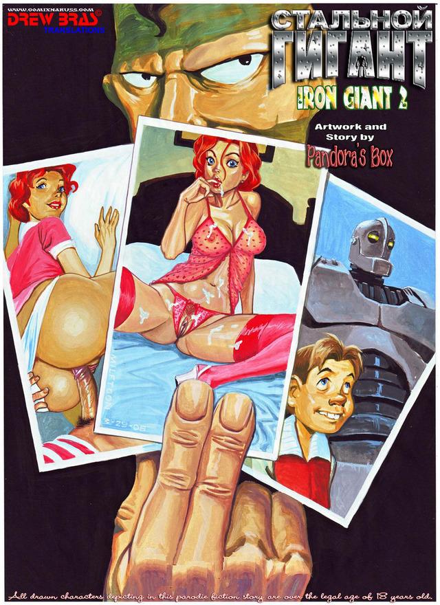 Порно комиксы стальной гигант 2