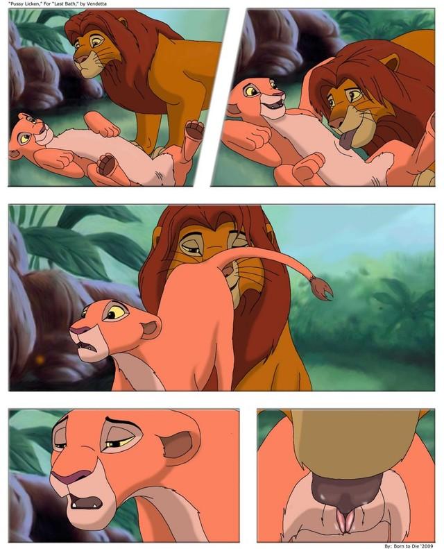 король и его дочь порно