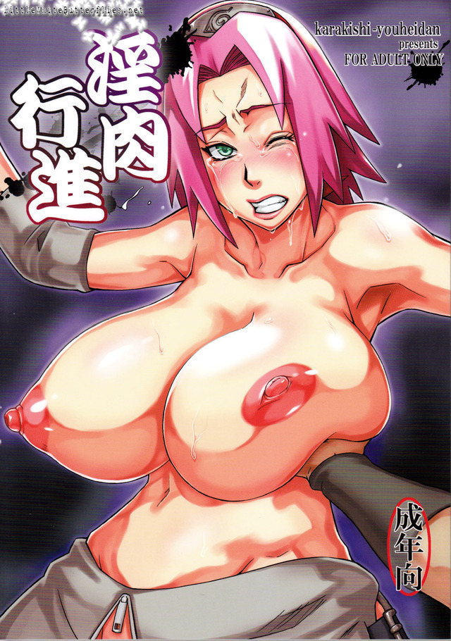Naruto Hentai Big Boobs