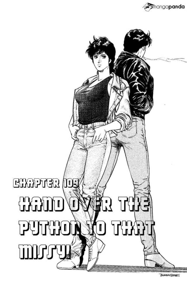 my hot ass neighbor manga manga city hunter