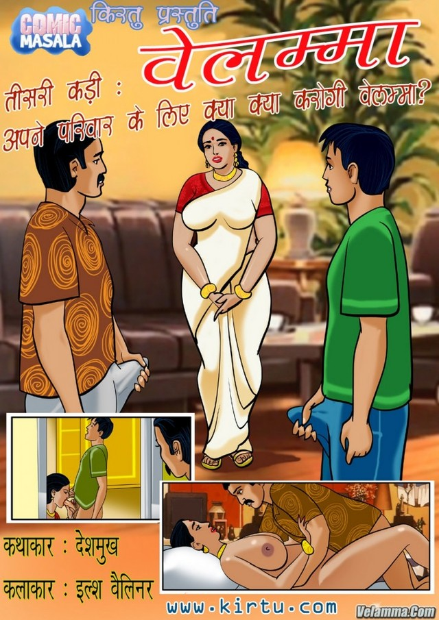 new porn toons porn toon hindi indian velamma coverpage