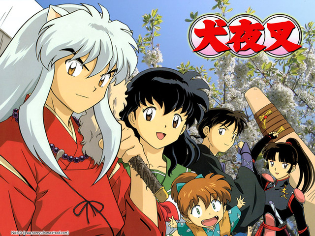 newest anime porn gallery misc inuyasha