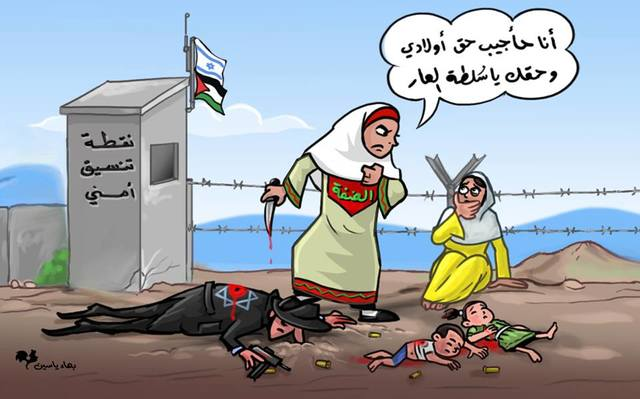 pic of cartoons having sex over bank drawing west arrest jews cartoonist seeks gaza