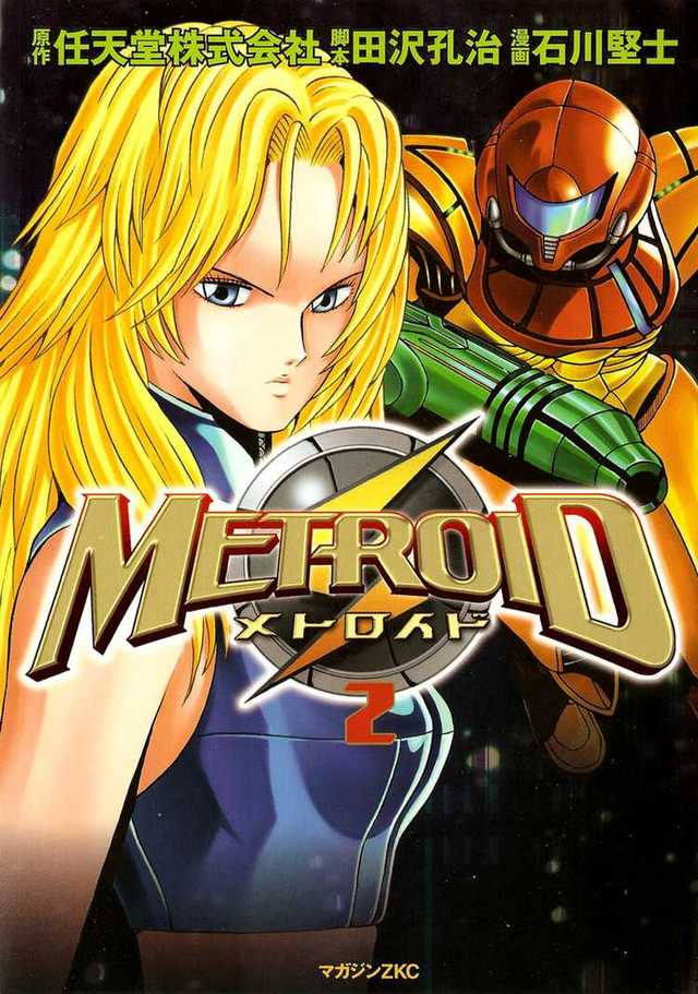 sexy toons hentai hentai media sexy pics toons original metroid prime single rainpow