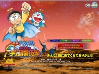 doraemon porn doraemon nobita pictures cartoon wallpaper