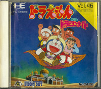 doraemon porn doraemon nobita dorabian night nights