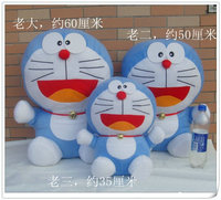 doraemon porn wsphoto creative font doraemon doll novelty romantic gift birthday male girls creativo nuevo eca novedad regalo rom ntico