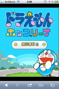 doraemon porn doraemon became mobile social game