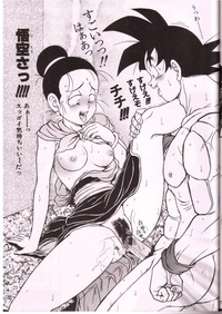 dragonball porn media original dragonball porn goku chichi