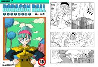 dragon ball z porno pic dragon ball doragon namek thread