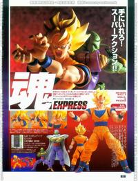 dragon ball z porno media original figuarts dragonball dragon ball kai porn