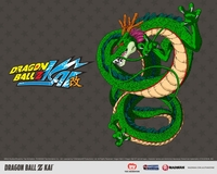 dragon ball z porno media wallpaper gay dragonball dragon ball kai want see porn