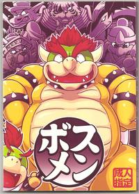 princess peach hentai bowser daa bbf bowser cover furry king dedede koopa nintendo