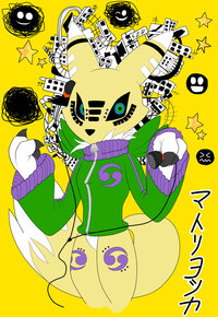 renamon porn pre renamon matryoshka colored agnes art