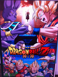 dragon ball z porn edsfk boards threads dragonball battle gods
