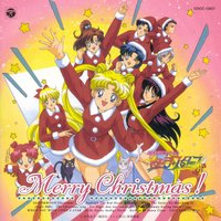sailor moon porn covers merry christmas pmwiki main
