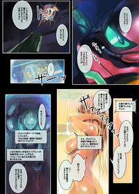 samus aran porn fdd ass breasts comic doujin highres manga metroid nintendo nude samus aran shower tagme translated weavel naked page