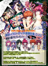 tinkerbell hentai ouqv torrents tinkerbell 淫妖蟲 悦~快楽変化退魔録~ official art book dvd patch included request game