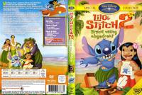 lilo and stitch hentai cov lilo covers stitch glitch complete german