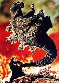 huge cocks in toon holes king kong godzilla poster from idea hole this meets that part one