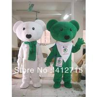 cartoons couple hot sex wsphoto font couple panda costumes fancy dress products cartoon couples halloween
