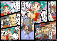 pokemon porn comic eaf ash ketchum brock giovanni max may pokemon ranger porkyman rocket grunt team comic solana