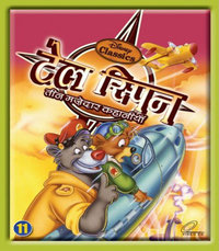 talespin porn talespinvolume hindifm torrent talespin volume dvdrip hindi fmd release