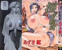 animated porn comics babc aae gallery naruto shemale lesbains