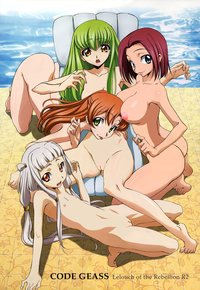 anime gallery porn gallery misc xiii code geass mizugi nude filter showdown version
