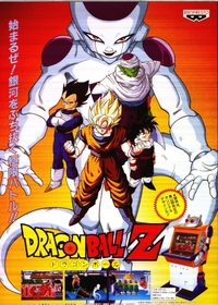 dragon ball z hentai media las recreativas dragon ball hentai