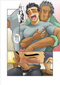 best toon hentai gayhentaiporn scj galleries pics best gay hentai featuring young guys